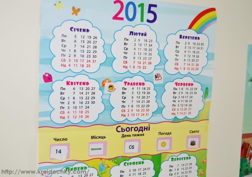 Книга Fine Art: Плакат із наліпками. Календар