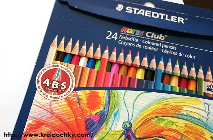 кольрові олівці
