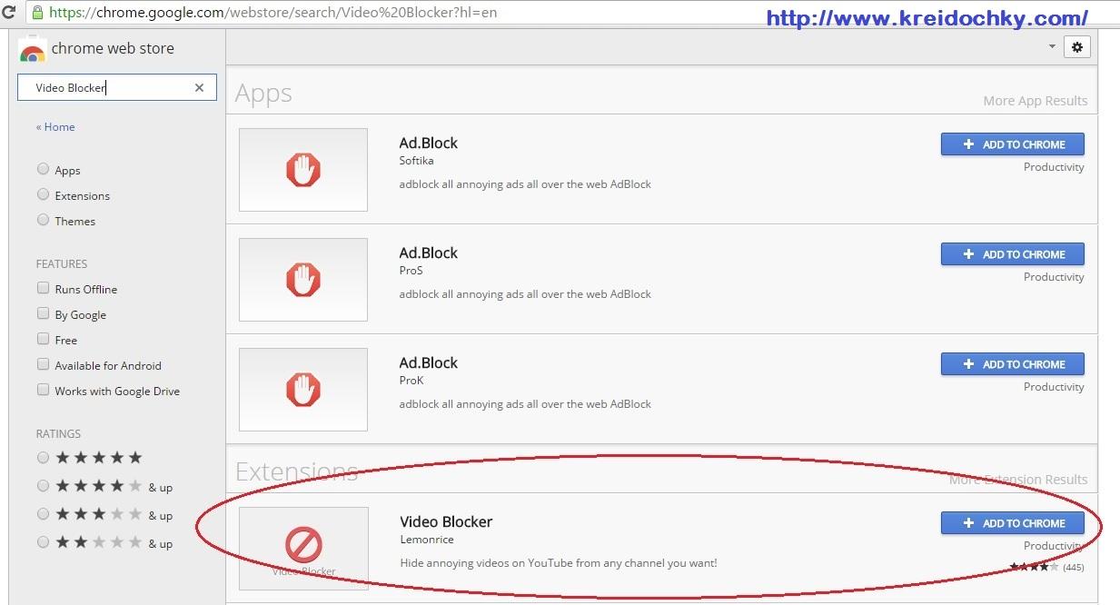 як заблокувати канал youtube