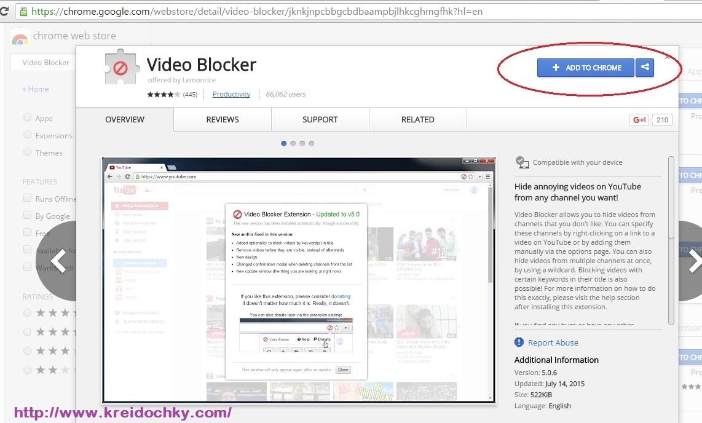 як заблокувати канал youtube для google chrom