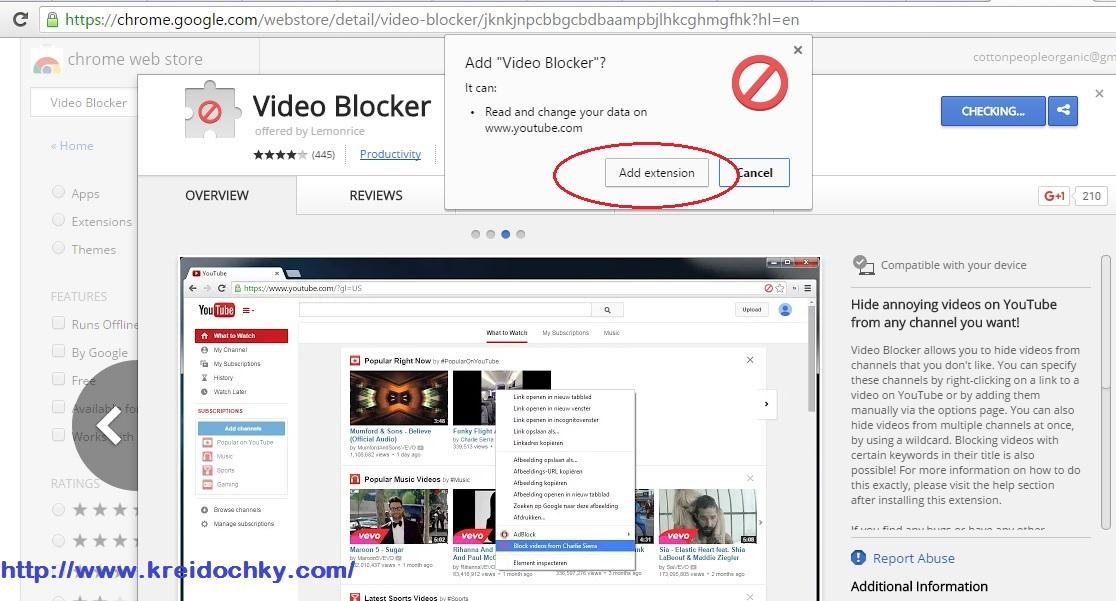 блокування каналу youtube