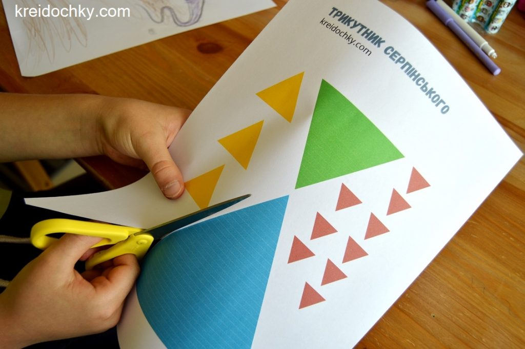 трикутник серпінського