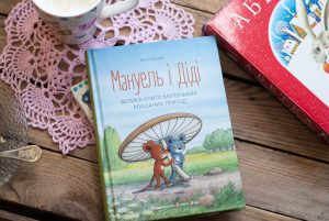 фейсбук групи та блоги про дитячі книжки